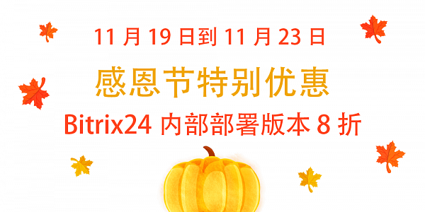 thanksgiving__1000x500_blog_CN (SC).png